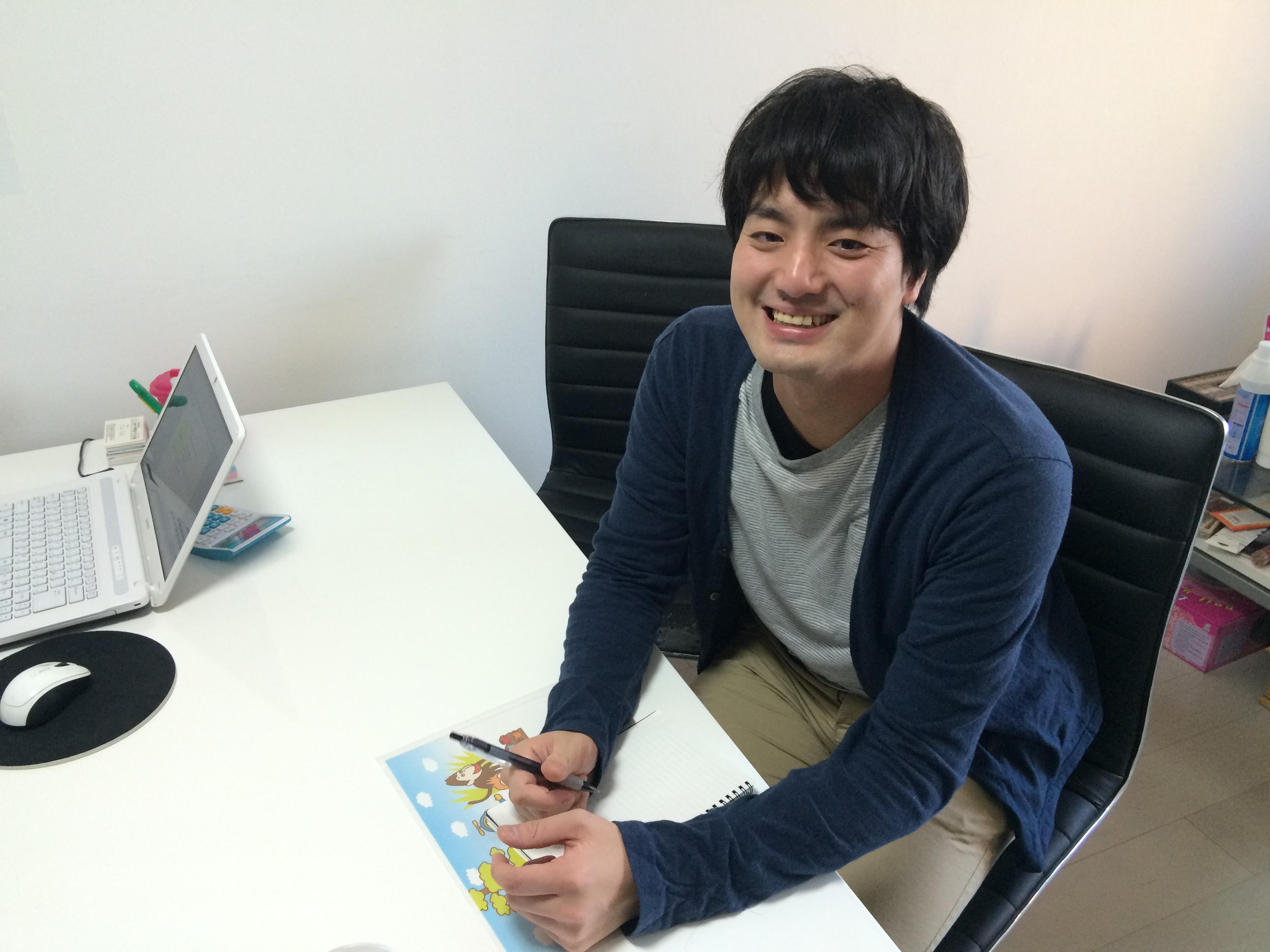 Masayuki Asano